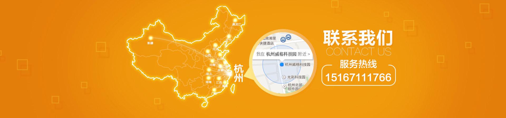 """淘钰官网""""联系我们""""频道Banner"""