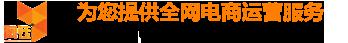 杭州淘钰网络科技有限公司——为您提供全网电商运营服务