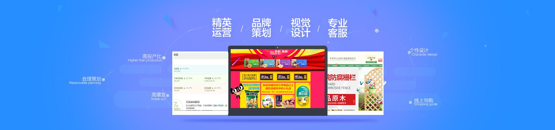 """淘钰官网""""我们的服务""""频道Banner"""