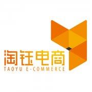 淘宝代运营:杭州淘宝代运营公司怎么样?