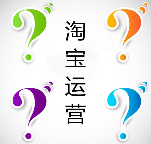 杭州有哪些代运营公司?淘钰电商代运营怎么样?