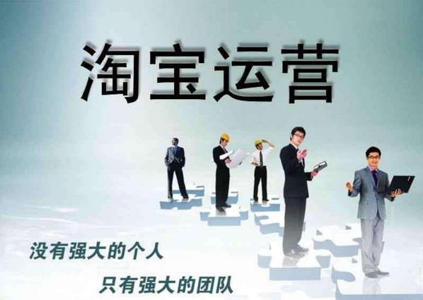 杭州淘宝代运营告诉你新品怎么做权重
