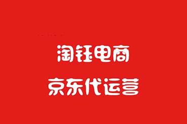 京东代运营:京东产品质量分该如何提高?